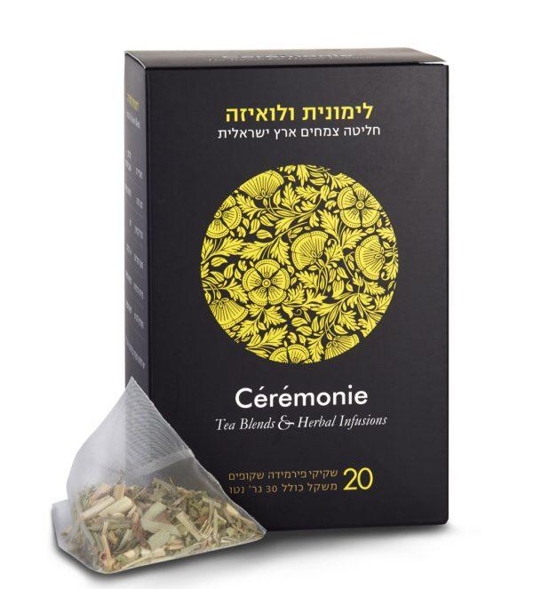 תה סרמוני- לימונית לואיזה