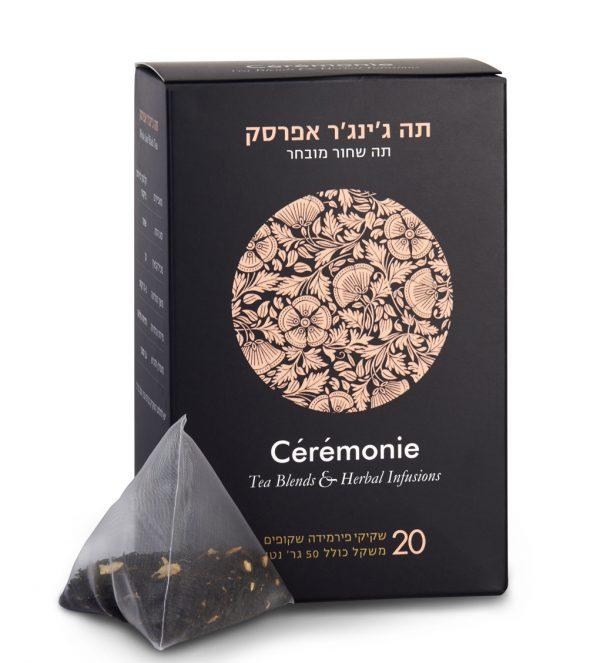 תה סרמוני- ג׳ינג׳ר אפרסק