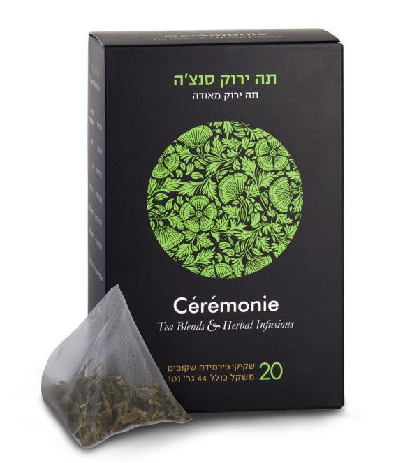תה סרמוני- ירוק סנצ׳ה