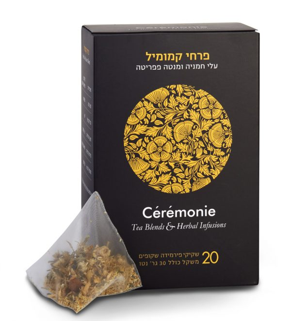 תה סרמוני- פרחי קמומיל