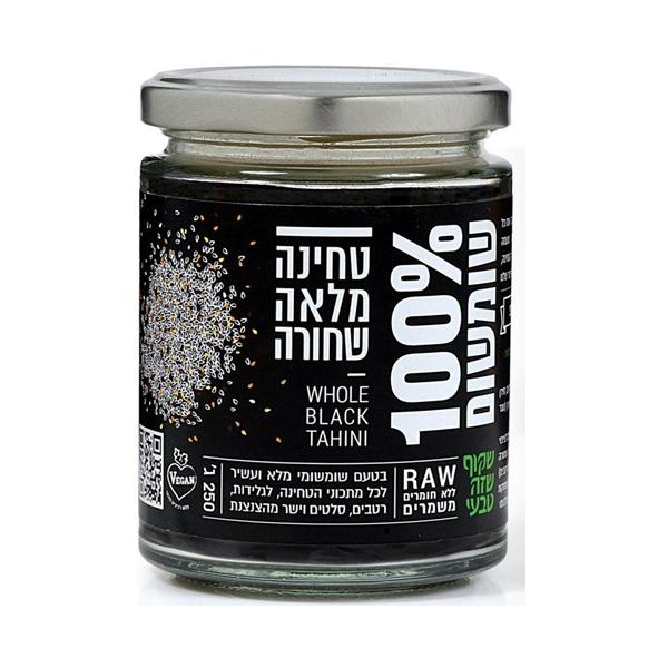 טחינה מלאה שחורה