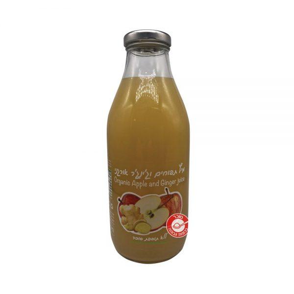 מיץ תפוחים וג'ינג'ר אורגני