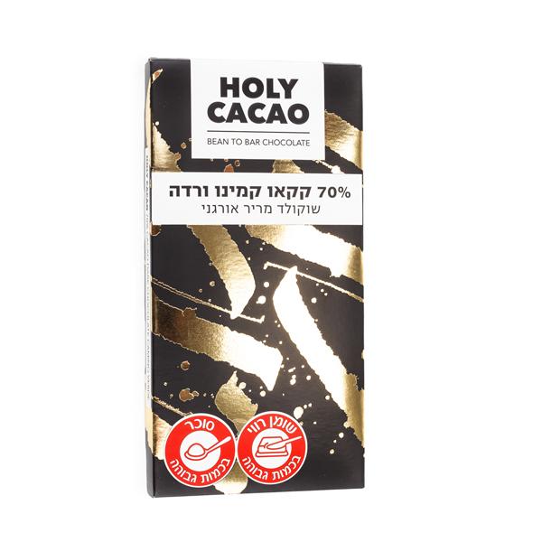 שוקולד מריר אורגני קמינו ורדה 70%