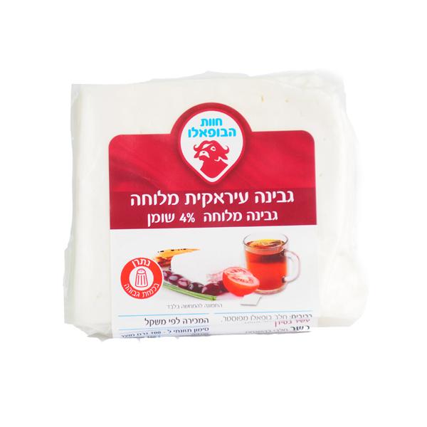 גבינה עיראקית מלוחה חוות הבופאלו