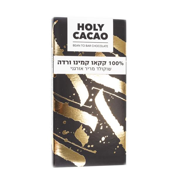 שוקולד מריר אורגני 100% קמינו ורדה