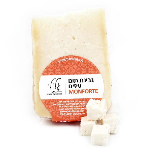 גבינת תום מונפורט עיזים