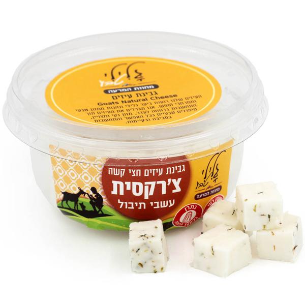 גבינה צ׳רקסית עשבי תיבול
