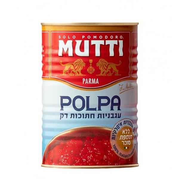 עגבניות חתוכות דק Polpa