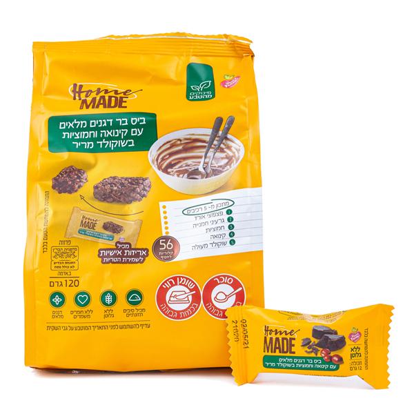 ביס בר דגנים מלאים עם קינואה וחמוציות בשוקולד מריר
